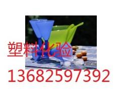 檢測污泥鉛 鉻含量//13682597392