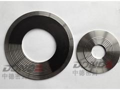 供应中德ZD-G2000金属波齿垫片