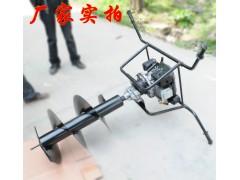 四沖程種植機 單人大功率地鉆 4沖程挖坑機