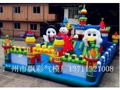 广州楼盘小区活动销售充气蹦蹦床充气喜羊羊乐园大型充气玩具