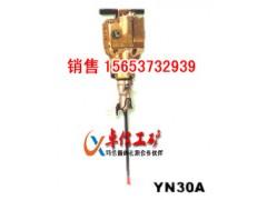 YN27內燃式鑿巖機全新工藝品質保障