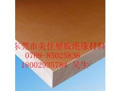 廣州酚醛樹脂棉布板、進口酚醛樹脂棉布板