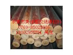 供應酚醛樹脂棉布棒、進口深圳酚醛樹脂棉布棒