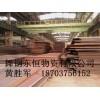 Q235B/C切割,Q345B/D切割,钢板切割配送