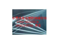 防静电PC板批发,防静电PC板供应,防静电PC板厂家