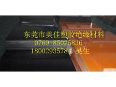 東莞進口電木板、深圳進口電木板、進口國產電木板
