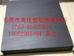 供应防静电ABS板,进口防静电ABS板