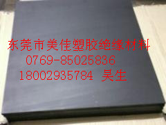 进口防静电UPE板价格,进口防静电UPE板批发
