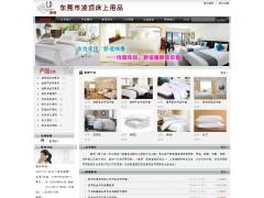最好的塘廈網站建設,塘廈網站制作,塘廈網站設計