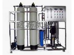 原裝進口反滲透膜裝置,專用*去離子