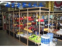 南京貨架、精品貨架、玻璃貨架