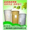 广东科格思专业生产垃圾焚烧除尘布袋