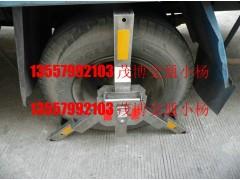 车轮锁有几种规格 大货车吸盘锁