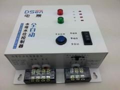 水塔水位控制器 浮球液位控制器工具五金其它仪表仪器