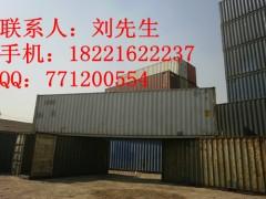 上海二手集裝箱租賃、買賣舊集裝箱