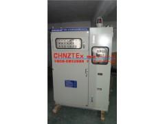 供應北京PXK系列正壓通風型防爆配電柜正壓型防爆配電柜