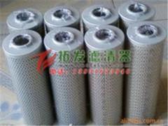 供應P1511、P1510液壓油濾芯