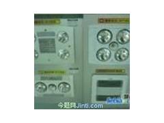 奧普浴霸(上海)銷售安裝 上海奧普浴霸售后維修服務中心