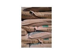 蘭州批發優質混凝土抗滲劑/防水防潮工程專用抗滲劑