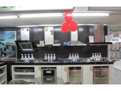 湖南长沙创业开店最有市场前景的项目 格科家电清洗加盟