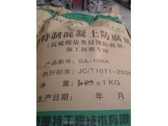 佳木斯批发CABR-605复合型混凝土阻锈防腐剂