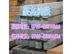 供应豪杰工业纯铁 DT4C纯铁小直径圆棒价格