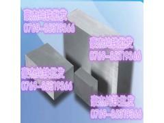 2014诚信厂家直销DT8A工业纯铁  纯铁棒 规格齐全