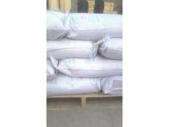 延庆批发HEA混凝土膨胀剂的作用/膨胀剂的价格
