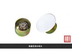 洒水喷头消防强制性认证代理咨询上海
