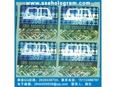 漏空洗鋁激光標、防偽商標工廠,五金激光商標
