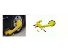 乌海市有小车车轮锁卖吗 执法专用轮胎锁多少钱一把