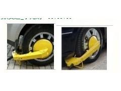赤峰市有小车车轮锁卖吗 执法专用轮胎锁多少钱一把