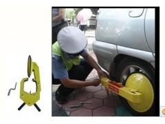 通遼市有小車車輪鎖賣嗎 執法專用輪胎鎖多少錢一把