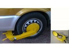 鄂尔多斯市有小车车轮锁卖吗 执法专用轮胎锁多少钱一把