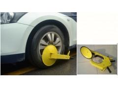 呼伦贝尔市有小车车轮锁卖吗 执法专用轮胎锁多少钱一把