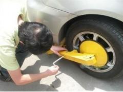 烏蘭察布市有小車車輪鎖賣嗎 執法專用輪胎鎖多少錢一把
