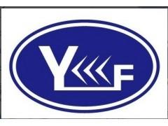 家用火灾报警产品强制性认证代理CCCF认证代理咨询上海