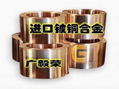 C17300铍铜性能用途