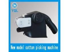 新疆小型采棉機 小型采棉機價格 小型采棉機多少錢