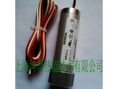 供應QRA4火焰探測器,西門子燃燒器電眼批發商