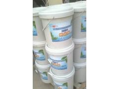 混凝土固化剂/双组分固化剂河北最低价批发
