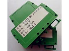 0-5V轉4-20mA隔離器、安全柵