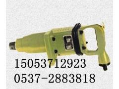 BE20气扳机  气扳机  风扳机