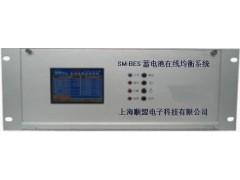 蓄電池測試儀