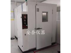 高溫老化試驗房改造維修制造樣板圖價格江蘇省