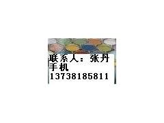 3149永固红F4R