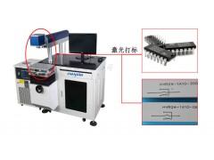 供应洪泽县继电器激光打标机厂家,继电器商标激光打标刻字