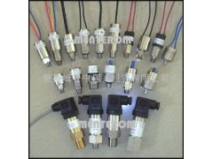 挖掘机压力开关、挖掘机压力控制器、挖掘机压力继电器