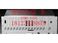 中心ZTE光通信设备,2.5G SDH传输平台