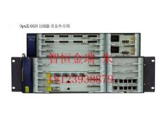 华为SDH光纤通信设备OSN 1500,155M光端机代理